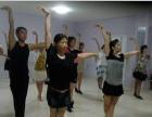 烟台舞蹈专业培训学校哪家好现代舞培训学校