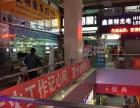 车耀荟 越秀区市中心唯一产权商铺 总价30万即可