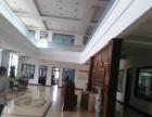 厚街新塘现成装修展厅办公楼1600平方招租