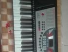 九成新电子琴