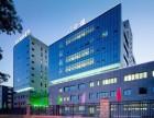 北京协和医院预约挂号北京各大医院网上预约挂号平台