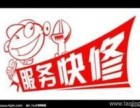 欢迎访问 苏州三菱机电空调维修全国(各 点)服务
