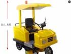 电动扫地机清扫车扫地车-自动收集垃圾清扫洒水吸尘