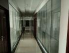 怡馨苑 写字楼 50以上平米