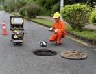 宁波海曙区福庆南路管道清淤管道CCTV检测工业管道清洗