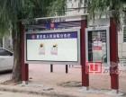 遂宁 镀锌板宣传栏 公交站台 广告灯箱户外广告牌制作