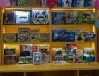 皇家迪智尼儿童玩具店加盟