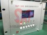多功能三相电能质量在线监测设备型号参数-斯麦尔
