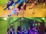 台州舞蹈培训 钢管舞专业舞校面向全国火热招生