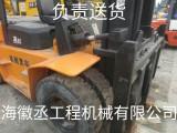 9成新二手叉车 2.5吨TCM电动叉车 二手装卸叉车