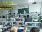 深圳西门子200编程综合班开班了一帆PLC培训学费大优惠通信