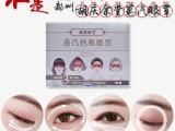 胡庆余堂蒸汽眼罩代理要多少钱