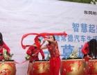海南专业庆典演出公司 海口专业庆典演出公司