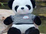 厂家定制熊猫公仔 小熊毛绒玩具 企业吉祥物 可爱小熊促销礼品