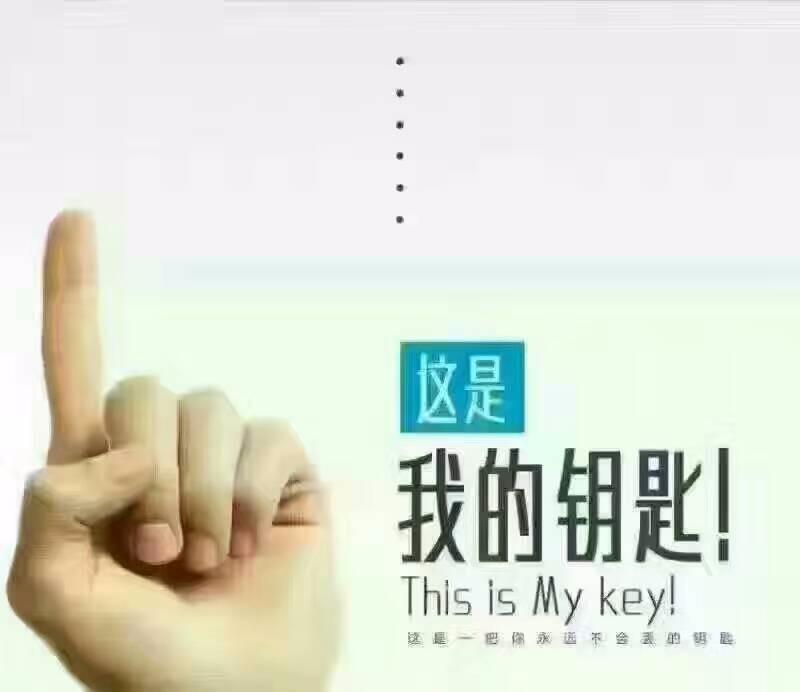 玥玛锁具8808 110,安装指纹锁