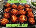 时下最火爆的韩国小吃,韩式辣烤小章鱼加盟