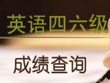 重庆英语四六级培训,自考英语培训,考研英语培训中心