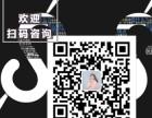 南京微信小程序招商加盟欢迎来普美科技