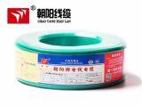 北京朝阳牌电线 BVR6平方塑铜软线 国标品牌
