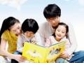 深圳冬令营:教育孩子我们做得不是不够,而是做得太多了