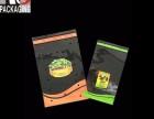 东莞润生低价定做食品保鲜微孔袋蔬菜水果面包透气孔包装袋