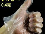 一次性手套子 一次性卫生手套 餐饮美容清洁家务必备 100只/袋