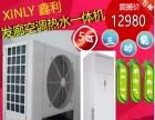 清远5P商用空气能热泵价格6980元送货上门