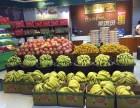 创业开水果店没有经验怎么办,找果缤纷