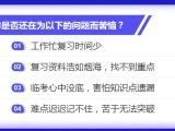贵阳执业药师医师社工师培训