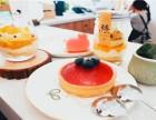 南京juste刚刚好 法式艺术甜品加盟费多少