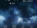 9成新高配双网通红米NOTE3