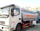 佳木斯5吨油罐车多少钱手续齐全二手5吨加油车多少钱