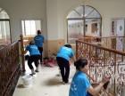 家庭保洁 单位保洁 外墙清洗 石材翻新 空调清洗等