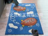 儿童卡通蓝色可爱男孩地毯 手工晴纶客厅卧室茶几床边地垫 定制
