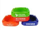 广州塑料烟灰缸定制佛山烟灰缸定制