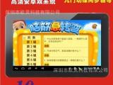 小霸王正版系统10寸学生电脑 平板电脑 学生平板 1G/8GB