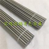 迈腾供应钨镍铁棒,钨镍铜,高比重钨合金棒,钨方棒,钨金条