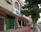 新华路恒隆地产对面 商业街 730平米