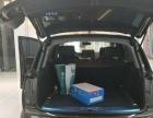 奥迪 Q7 2014款 40 TFSI 运动型-精品车况 首付1