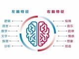 脑立方全脑教育加盟/单词突击/学区招生稳赚