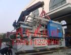 上海南汇区吊车出租 航头16吨吊车出租 设备移位上下楼