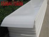 供应超高分子量聚乙烯板材 PE板材 高密度聚乙烯衬板 抗压耐磨