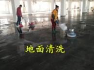 济宁专业家庭保洁工程保洁选择启航家政