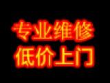 泰安广生泉街 室内外装饰 夜间抢修且无节假日