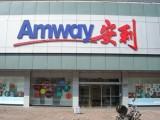 惠州市安利实体店共有几家惠州市安利实体店送货