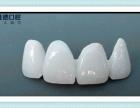 合肥钴铬烤瓷牙一般价格多少