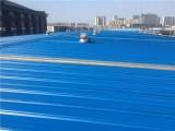 厂房彩钢瓦翻新漆专用施工生产厂家