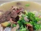 学习西安粉汤羊血做法配料正宗台湾手抓饼培训班