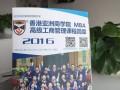东莞工商管理硕士在职MBA课程怎么上课