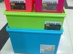 【伙拼】厂家直销 炫彩收纳盒 塑料收纳箱 塑料整理箱储物箱批发